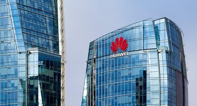 Huawei: эра 6G придёт после 2030 года