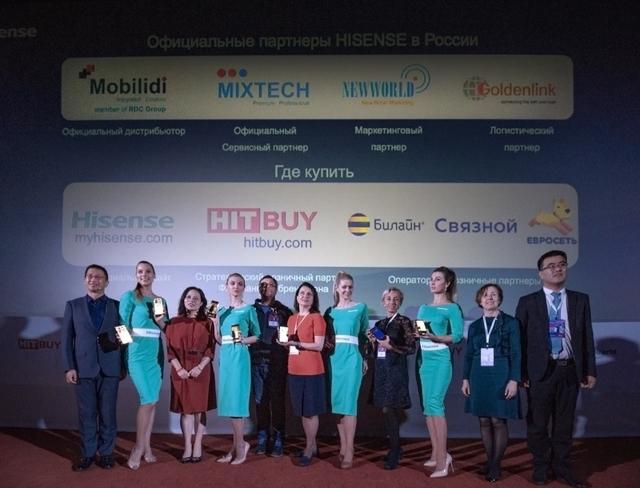 Hisense запустила в продажу в России флагманские смартфоны A6 и U30, а также F16, F25 и Rock V